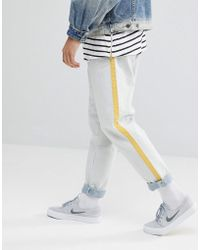 ASOS DESIGN - Asos Recycled Double Pleat Jeans In Ecru With Side Stripe - Lyst