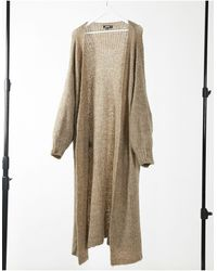 Missguided Cardigan With Balloon Sleeves - Brown