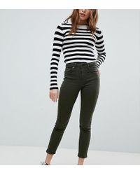 Bershka Denim High Waist Jean