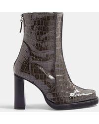 TOPSHOP Темно-серые Ботинки На Каблуке -серый