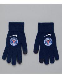 Nike Paris Saint Germain - Gants - Bleu