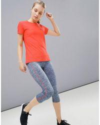Asics Running Seamless Ombre Legging - Multicolour