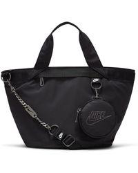 Nike Черная Сумка-тоут С Маленьким Кошельком-брелоком Futura Luxe-черный