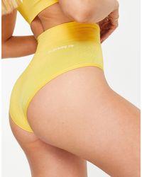 Les Girls, Les Boys Seamless Sporty High Waist Briefs - Yellow