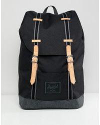 Herschel Supply Co. - Retreat Backpack 19.5l - Lyst