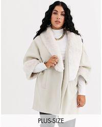 River Island Кремовая Куртка С Короткими Рукавами И Отделкой Из Искусственного Меха -кремовый - Естественный