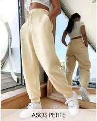 ASOS Asos Design Petite Super Oversized jogger - Natural