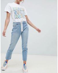 Daisy Street - Zip Front Jeans - Lyst