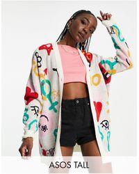 ASOS Asos Design Tall Oversized Cardigan With Graffiti Pattern-multi - Multicolor