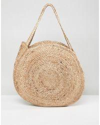 Mango - Circular Straw Shoulder Bag In Natural - Lyst