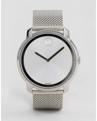 Movado - Bold 3600260 Mesh Watch In Silver - Lyst