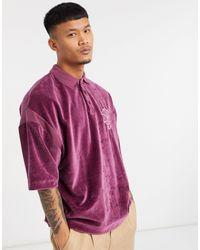 ASOS Флисовая Рубашка-поло В Стиле Oversized С Вышивкой На Груди - Красный