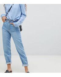 Miss Selfridge Frill Top Mom Jeans - Blue