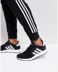 adidas Originals Черные Кроссовки X Plr Cq2405 - Черный