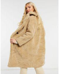 New Look Светло-бежевое Плюшевое Удлиненное Пальто -neutral - Естественный