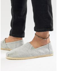 Icon Brand - Grey Beaded Anklet With Rose Gold Skull Charm Exclusive To Asos - Lyst