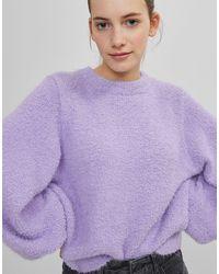 Bershka Сиреневый Мягкий Пушистый Джемпер -фиолетовый - Пурпурный