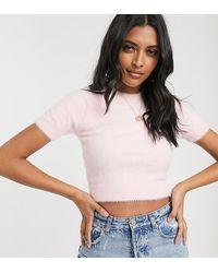 Glamorous Shrunken Short Sleeve Jumper In Fluffy Knit - Pink