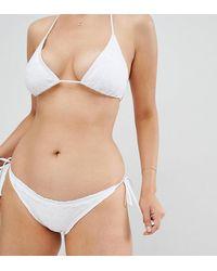 South Beach Broderie Bikinibroekje Met Ruche - Wit