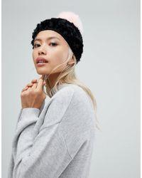 Urbancode - Soft Knitted Beanie Hat With Contrast Pom Pom - Lyst