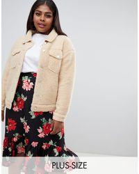 Missguided Куртка Из Искусственного Меха Телесного Цвета -кремовый - Естественный
