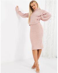 Missguided Бледно-розовая Юбка Миди Из Пушистой Пряжи От Комплекта -розовый