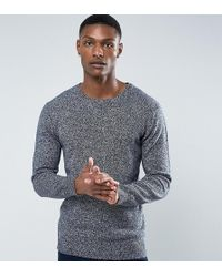 French Connection - Tall Melange Fleck Knitted Jumper - Lyst