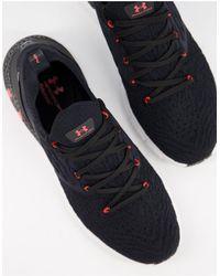 Under Armour Training Hovr Phantom 2 Sneakers - Black