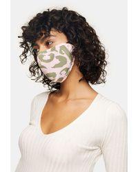 TOPSHOP Masque en tissu à motif animal - Rose
