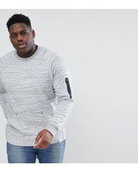 Only & Sons - Plus Raglan Sweatshirt With Technical Arm Pocket - Lyst