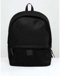 ASOS - Backpack In Black Mesh - Lyst