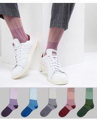 ASOS - Design Socks In Tricolour Tonal Rib 5 Pack - Lyst