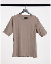 ASOS - Серо-коричневая Oversized-футболка - Lyst