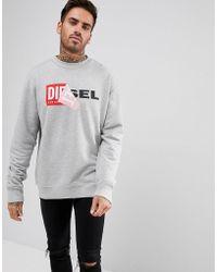 DIESEL - S-samy Logo Sweatshirt - Lyst