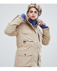 Bershka Parka style manteau - Neutre