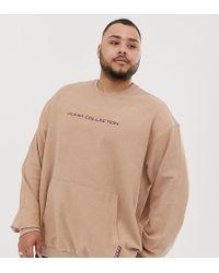 PUMA Inside Out - Sweat-shirt - Beige - Exclusivité ASOS - Neutre