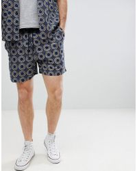 Another Influence - Two-piece Print Shorts - Lyst