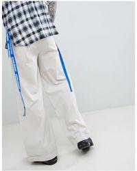 D-ANTIDOTE Wide Leg Pants - Natural