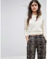 AllSaints - Lotus Cropped Sweater - Lyst