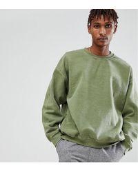 Reclaimed (vintage) - Sweat-shirt oversize surteint - Lyst