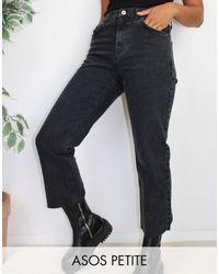 ASOS Asos Design Petite High Rise Stretch 'effortless' Crop Kick Flare Jeans - Black