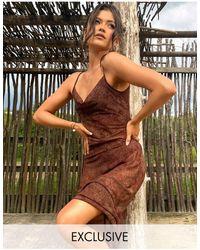 South Beach Эксклюзивное Пляжное Платье Макси Со Звериным Принтом X Natalya Wright-многоцветный