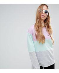Boohoo - Color Block Sweat Top - Lyst