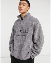 ASOS Oversized Teddy Borg Sweatshirt With Half Zip & Roman Numerals Embroidery - Grey