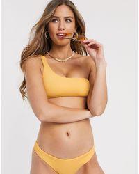 Pull&Bear Желтые Плавки Бикини -желтый