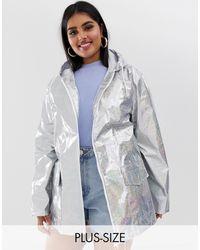 Brave Soul Glitter Holographic Festival Rain Mac - Metallic