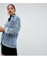 Missguided Oversized Denim Jacket In Blue