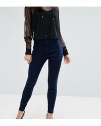 Missguided - Vice High Waisted Super Stretch Skinny Jean - Lyst