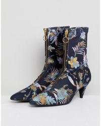 Gestuz - Palm Print Fabric Sock Boots - Lyst