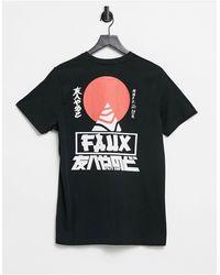 Friend or Faux Kamogawa T-shirt - Black